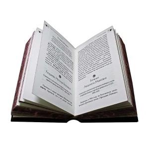 """Разворот подарочной книги """"Большая книга женской мудрости"""""""