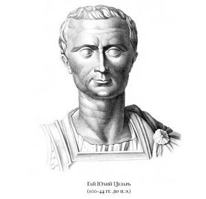 "Иллюстрация к книге для подарка ""Жизнь двенадцати цезарей"""