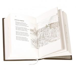 """Разворот эксклюзивной книги """"Журавли"""""""