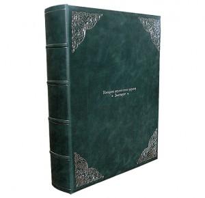 Кожаный футляр эксклюзивной книги
